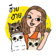 Atomzica & her cats