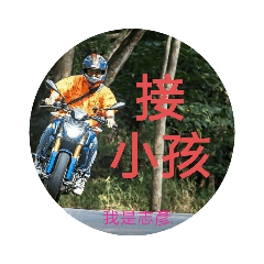 Chichyan_20191204163653