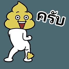 Mr Poo Poo(THA)