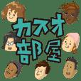 AKKI STAMP shizuoka01