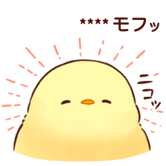 Soft and cute chick(custom)