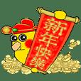 SaiNaiGee - Happy Chinese New Year