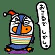 大阪ペンギンのぺーやん