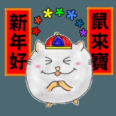 Sugar Wu's new year life