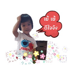 friend_20191204210056