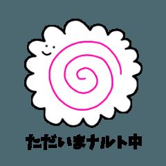 naruto's cute sticker