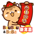 BouBou&BoBa-Chinese New Year