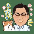 endo takashi sticker