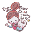 Parenting daily diary of new mom