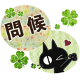 Sticker. black cat15(tw)