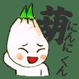 """""""Ningni-kun"""" he is Garlic Fairy ."""