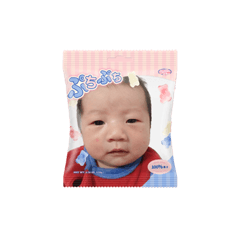 Tom baby_20191205205445