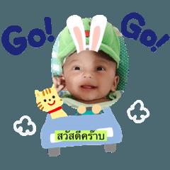 Line_20191205184203