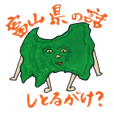 Toyama stamp