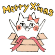 I am UglyCat : Christmas