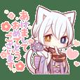 猫少年【年末年始スタンプ】