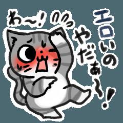 Cats do not like dirty jokes part3