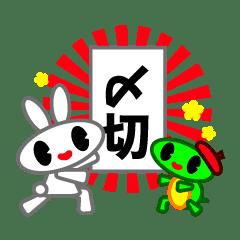 ウサギ編集者とカメ作家 - LINE スタンプ | LINE STORE