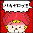 マンガスタンプお肉まんくん(日本語版)