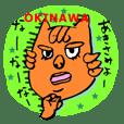 Okinawa Dialect