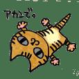 大阪弁チョコチル
