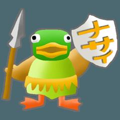 Happy Bossy Papa Duck