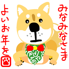 Toy poo and Shiba dogHAPPY New Year