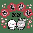 大人成熟風賀年貼圖【2020年】