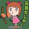 Osaka dialect girl