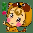 Dialect of Tokushima
