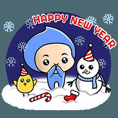 Huagom Happy New Year