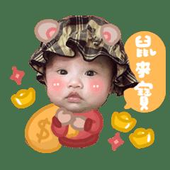 newyear sticker 002