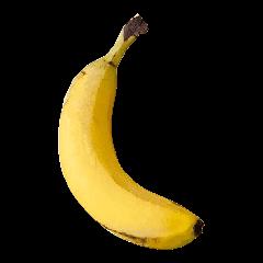 你想吃香蕉嗎?