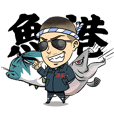 Fish Joke Stickers by Gyokou