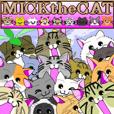 ミックザキャット Studio-SCALE MICKtheCAT
