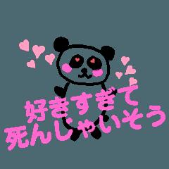 Pandas-fafa