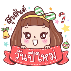 Miedie Blessings New Year & Festival