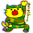 THE YELLOW CAT -Go to Survival game-