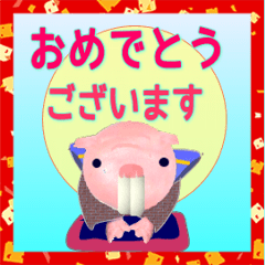 Mouse New Year Japanease Sticker