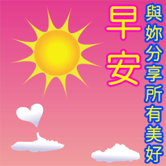 DAILY GREETINGS 4 Stickers sequentially
