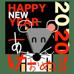 油山のネズミ (ねずみ)04(年末年始/2020年)