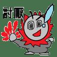 OJIZOU Shuwa-chu! NO2 chinese