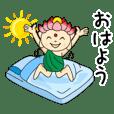 東本願寺キャラクタースタンプ