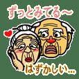 ないちゃーあびー【沖縄方言を標準語化】1