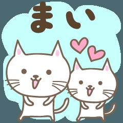 Mai 的可愛貓咪貼紙