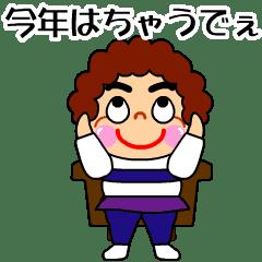 陽気で元気なおばちゃんパート3