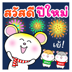 Year of the Rat_Blessings Daily+Festival