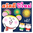 Cute Blessings : New Year & Festivals