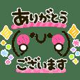 動く♡冬のカラフル顔文字mix