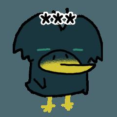 Nice&Good Duck
